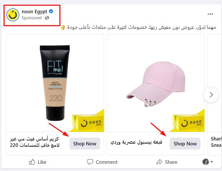انواع التسويق الرقمي