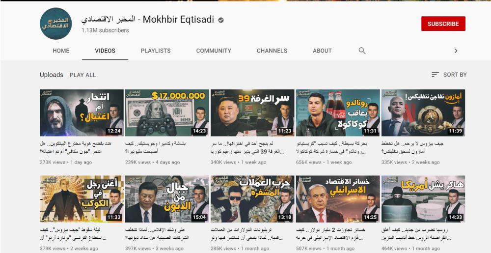 زيادة مشاهدات يوتيوب