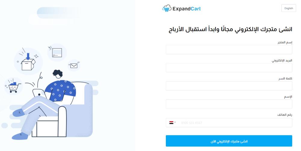 طريقة تصميم موقع إلكتروني مجاني مع اكسباند كارت