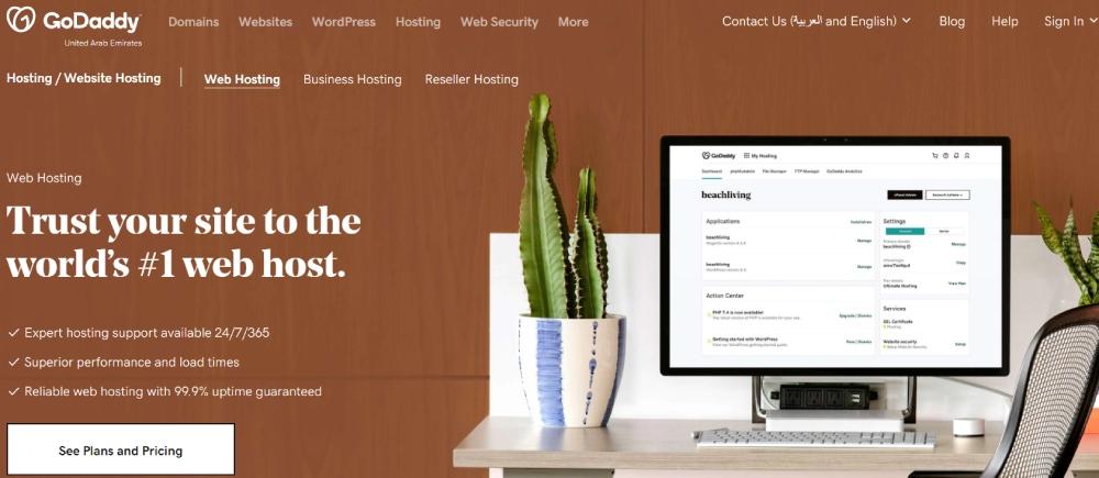 جو دادي من أفضل شركات استضافة المواقع العالمية