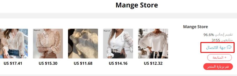البيع على موقع علي اكسبرس,علي اكسبرس,علي إكسبريس,aliexpress