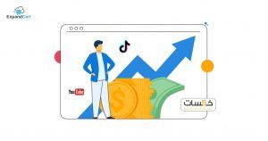 الربح من الانترنت,مواقع الربح من الانترنت باللغة العربية