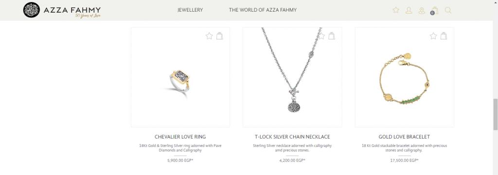 عزة فهمي لصناعة المجوهرات