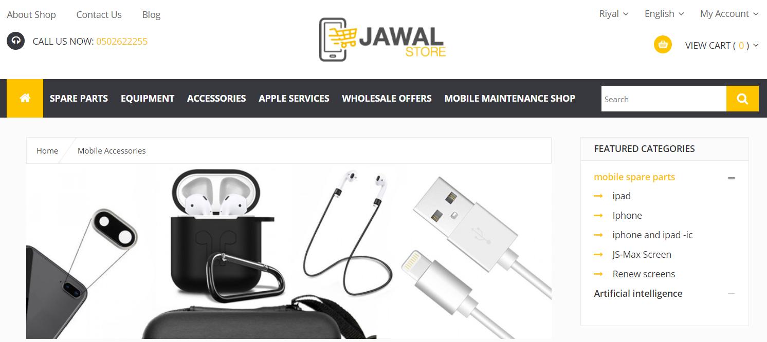 make money selling phone cases like Jawal
