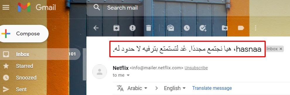 صياغة عنوان رسائل البريد الالكتروني