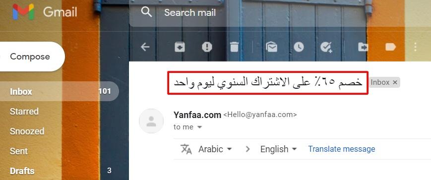 عنوان رسالة بريد الكتروني احترافية